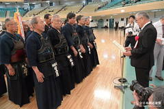 38th All Japan KOREISHA BUDO TAIKAI_058