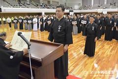49th All Japan IAIDO TAIKAI_060