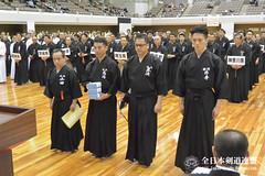 49th All Japan IAIDO TAIKAI_057