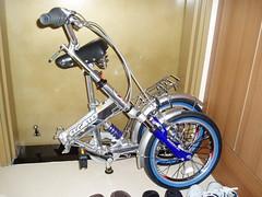 알톤 엘가토 점프 16 자전거 접은 모습