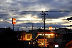 Night over Arakawaoki