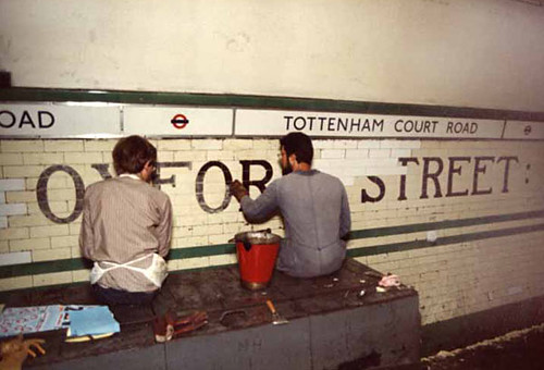 Tottenham Court Road Station - Copyright Doug Rose