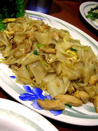 ruen pair noodles