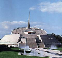 Beijing's Millenium Monument