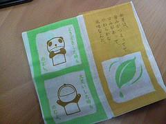 生茶パンダ手ぬぐいの本4