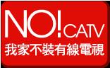 nocatv-1
