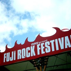 Fuji Rock Festival '06