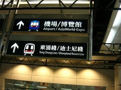 Hong Kong 262