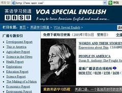 学英语的好网站 UNSV.COM –VOA SPECIAL ENGLISH