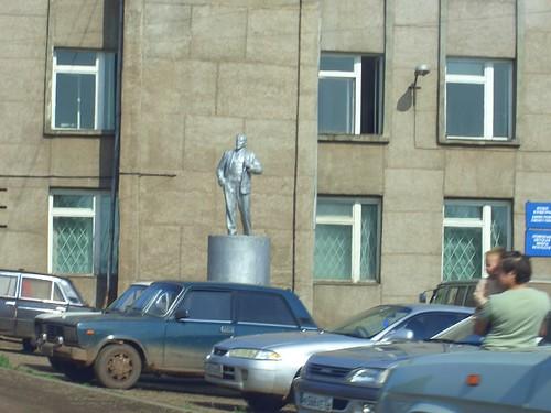 Осинский Ленин \ Osa's Lenin