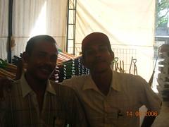 Feir & Mr. Blang Pulo