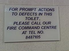 Multi-tasking multi-flushing firemen