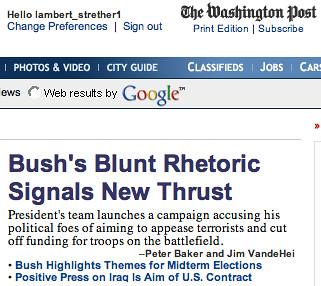 blunt_thrust