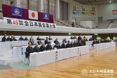 49th All Japan IAIDO TAIKAI_067