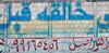 16094782559_2de76402ec_t