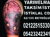 23142970385_cf4f8b7b6b_t