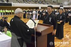 49th All Japan IAIDO TAIKAI_061