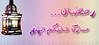 16100225248_f3a2dd938c_t