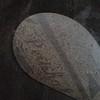15503965969_8cdbbd1c91_t
