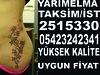 23142795055_99b0bf9fec_t