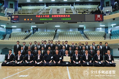 61th All Japan Police KENDO Tournament_071