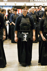 The 18th All Japan Women's Corporations and Companies KENDO Tournament & All Japan Senior KENDO Tournament_032