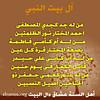 17052980382_0f7afd7097_t