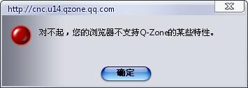 Q Zone