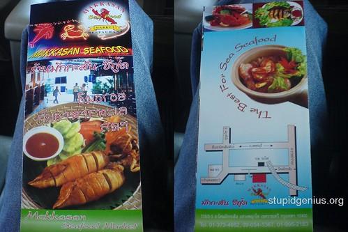 Makkasan Seafood
