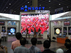 Haansoft with some screeching neo-classical music