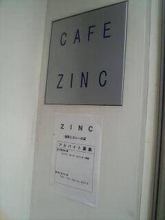 488 cafe ZINC 看板