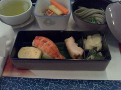 The starters in the UA Japanese Bento