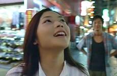 Taiyou no Uta screencap 1