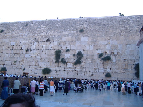 The Western Wall of the Har Ha-Bayit