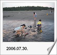 20060730Kids
