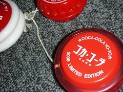 coca cola yoyo 2006 limited edition