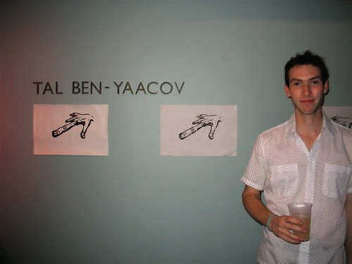 Tal Ben-Yaacov