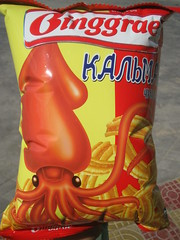 Squid snack