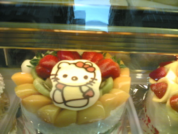 Hello Kitty Cake (28062006)