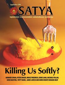 Satya - September 2006