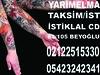 23153336852_f02034fcf6_t
