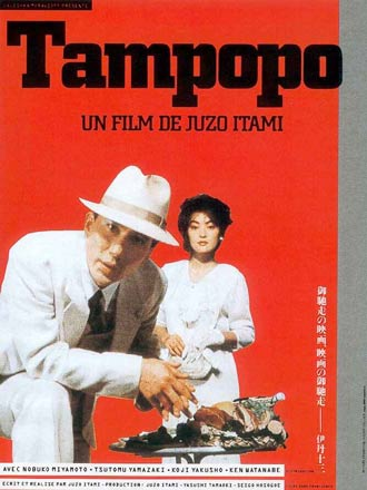 "Monday Movie Night at Aalto Lounge: Tampopo, "" The movie about ramen."""