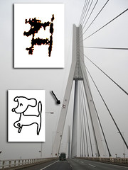 つばさ橋の模様