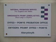 Arwydd, Y Lôn Gefn Aberystwyth