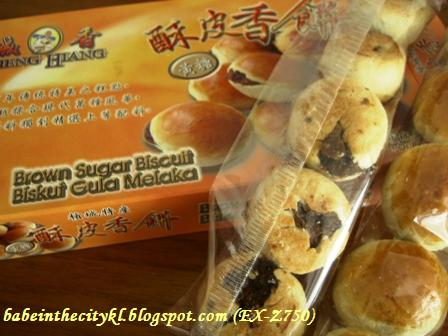 sheng hiang - brown sugar biscuit