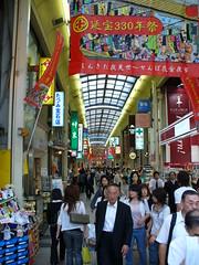 Foule dans une rue à Osaka
