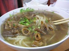 la mian east broadway fresh noodles chinese food