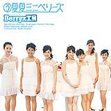 (3) Natsu Natsu Mini Berryz