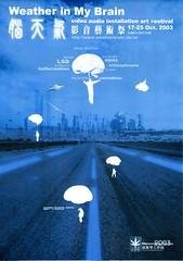 wheather_brain_poster.jpg