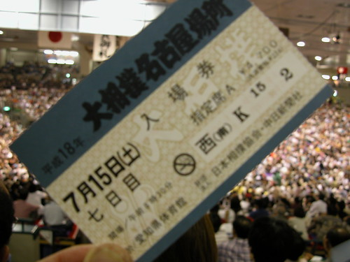 my free ticket, 4700 yen